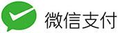 微信支付(WeChat Pay)