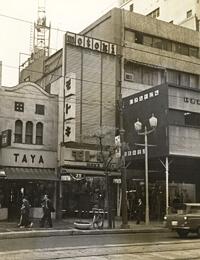 昭和初期~中期と思われる『銀座モトキ四丁目店』