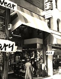 昭和中期の『銀座モトキ七丁目店』
