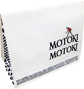 昔の『銀座モトキ』の紙袋