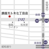 銀座モトキ七丁目店 地図