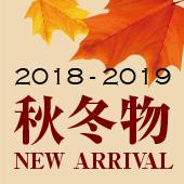 bn_2018_autumn-170x170