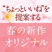 2019_spring_170-170