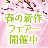 bn_2020-spring-170