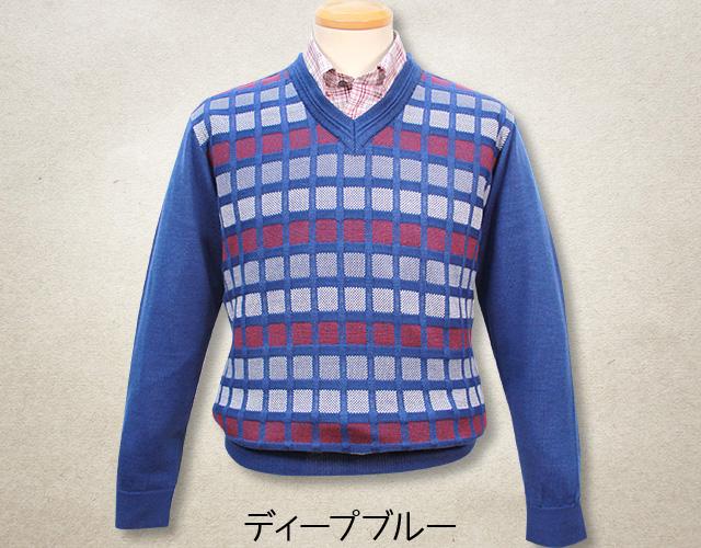 洗濯機で洗えるVネックセーター