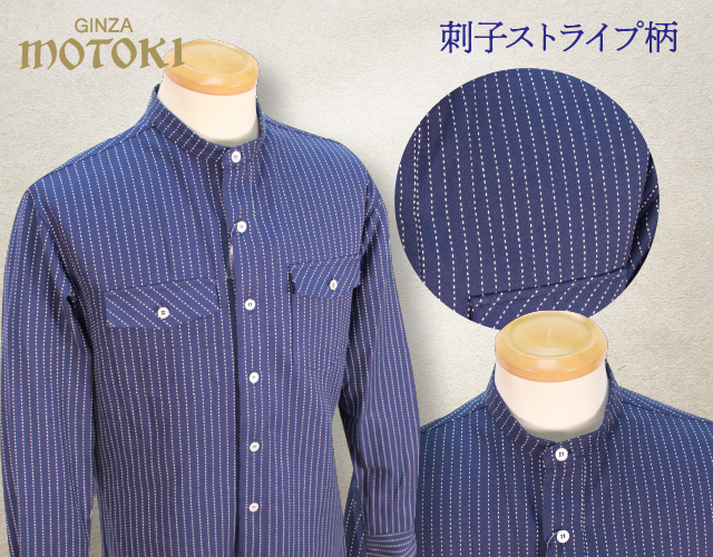 MOTOKIオリジナルスタンド襟オーバーシャツ 刺子ストライプ柄