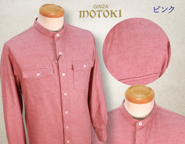 MOTOKIオリジナルスタンド襟オーバーシャツ ダブルポケット