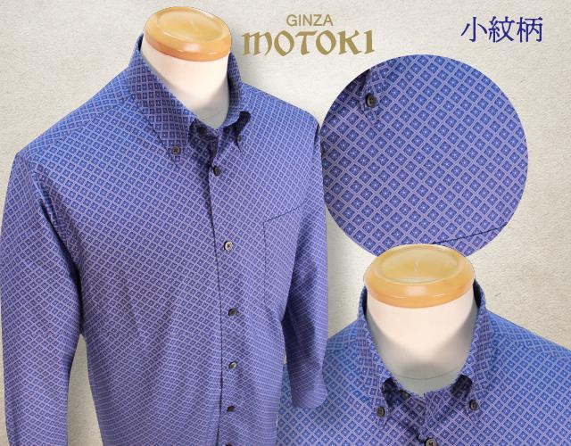 MOTOKIオリジナルカジュアルシャツ